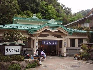 Kinosaki_0905_07