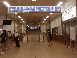 Fukkuchiyamasta0908_01