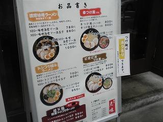Katsumi0912_01