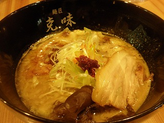 Katsumi0912_03