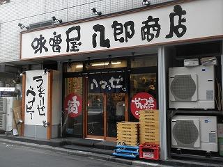 Misoya1001_03