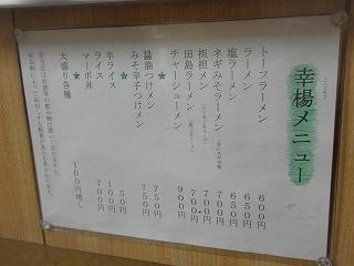 Kouyou1001_00