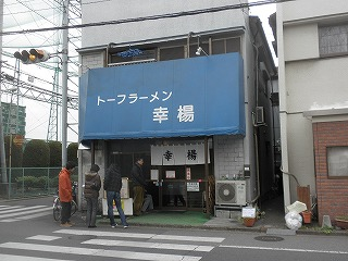 Kouyou1001_03