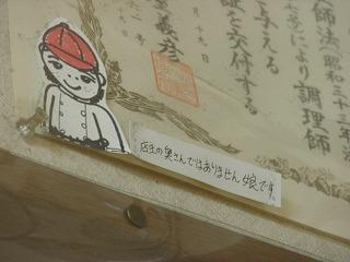 Kouyou1001_5