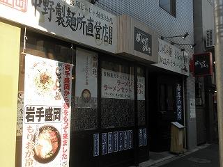 Megusa1001_03