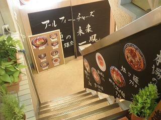 Ichihou1001_04