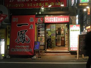 Ichihou1001_05