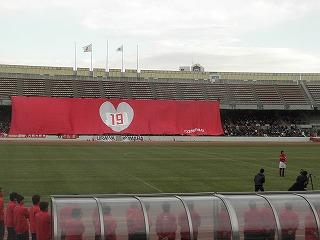 20100123no033