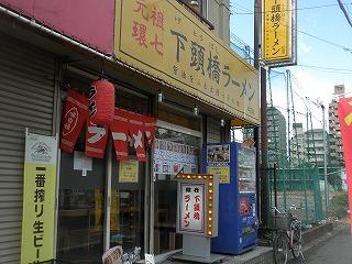 Getoubashi1002_02
