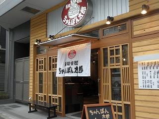 Taro1002_05