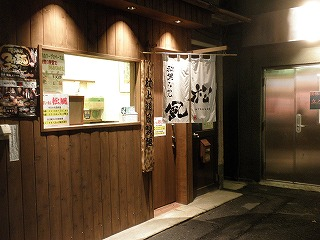 Matsukaze1002_02