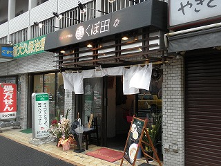 Kubota1002_03