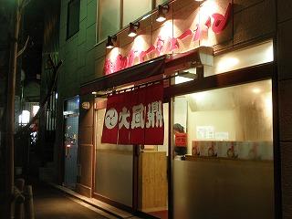 Hifutei1002_00