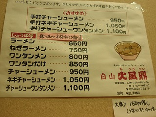 Hifutei1002_04