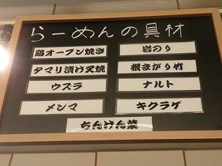 Gyorai1002_02
