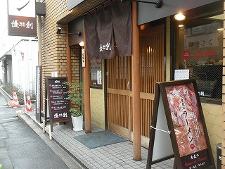 Yusaku1002_02