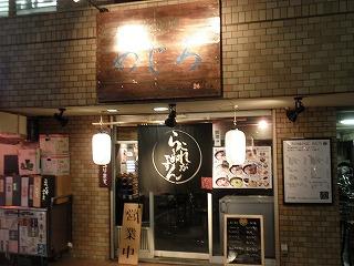 Mejiro1003_02