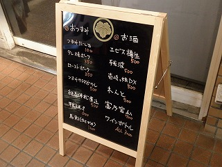 Mejiro1003_04