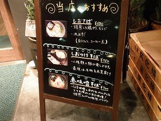 Kinjitou1003_04
