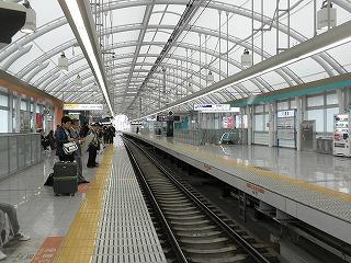 Kashima1003_00
