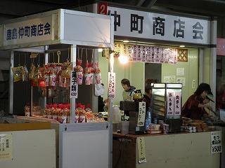 Kashima1003_07