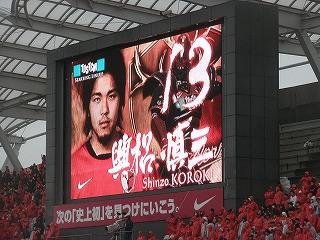 Kashima1003_12