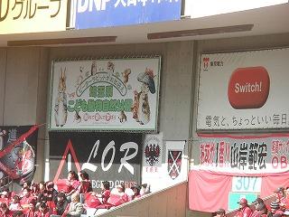 20100314no016