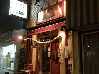 Otokoyama1003_02