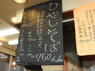 Taisyouken1003_00