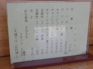 Taisyouken1003_01