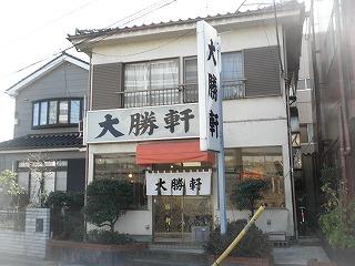 Taisyouken1003_03