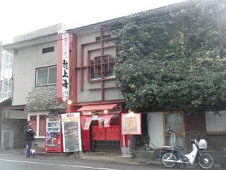 Ryusyanhai1003_00