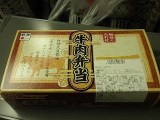 Yamagata1003_1_04