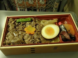 Yamagata1003_1_05