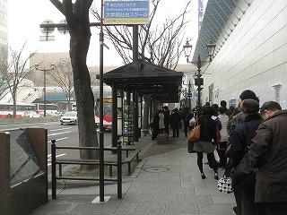 Yamagata1003_1_09