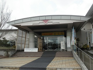 Yurara1003_02