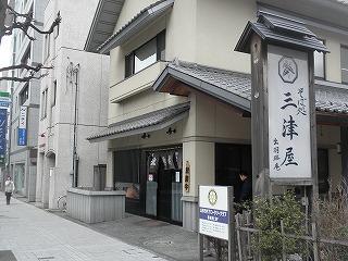 Dewaji1003_04