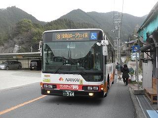 Chihaya1003_00