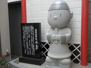Fujiidera1003_05