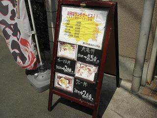 Jigoro1004_02