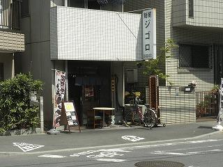 Jigoro1004_03