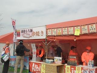 Niigata1004_01