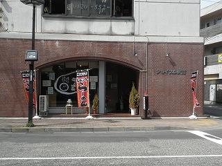 Sankichi1004_01