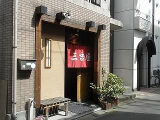 Sankichi1004_02