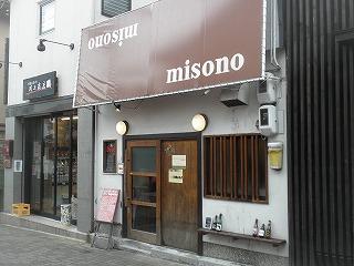 Misono06