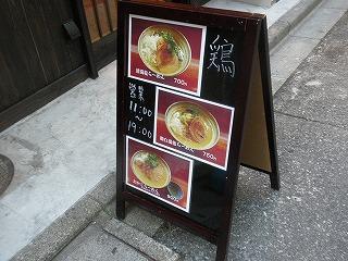 Okaji1004_02