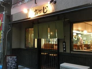 Okaji1004_03