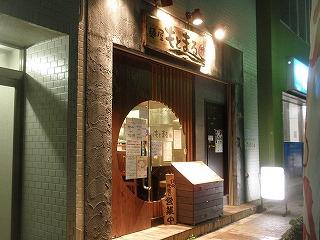 Motomaru1004_03