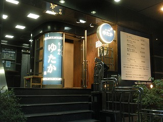 Yutaka1005_00