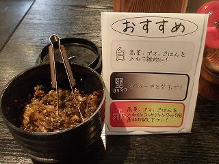 Yutaka1005_01